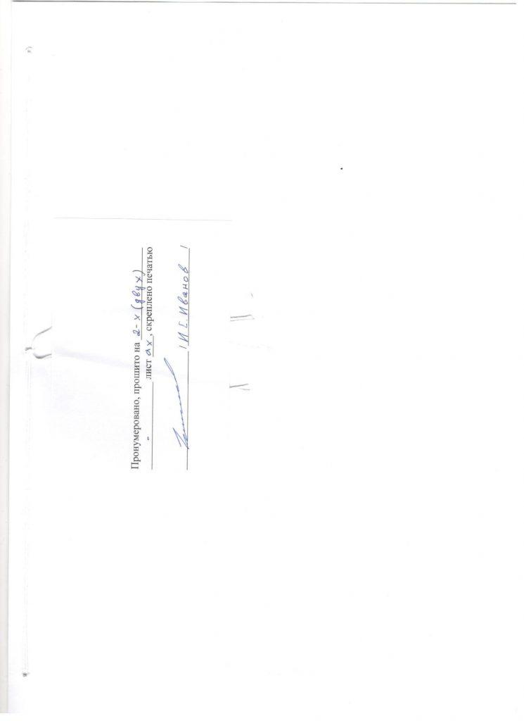 Подпись на сшивке как заверять документы для суда