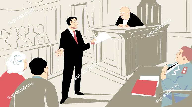 Юрист по заливам Москва и область